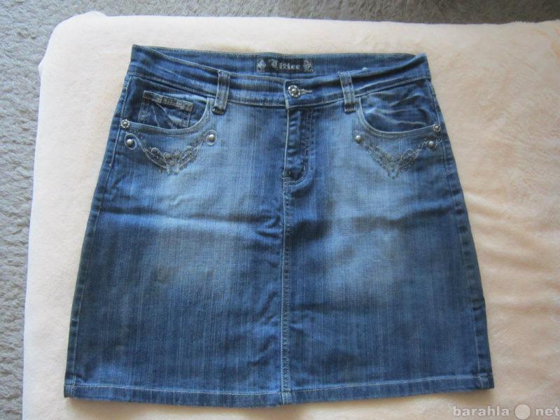 Продам Юбка джинсовая со стразами