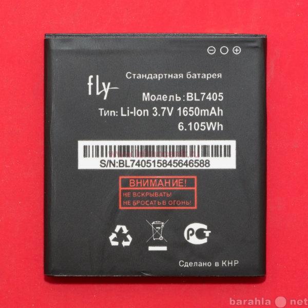 Продам Аккумулятор на телефон Fly
