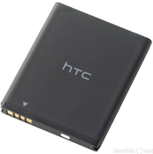 Продам Аккумулятор на телефон HTC