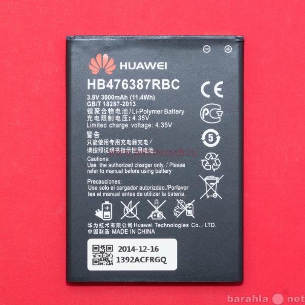 Продам Аккумулятор на телефон Huawei
