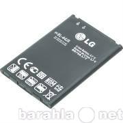Продам Аккумулятор на телефон LG