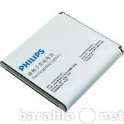 Продам Аккумулятор на телефон Philips