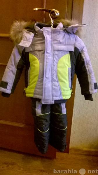 Продам: Зимний костюм (куртка+полукомбинезон)