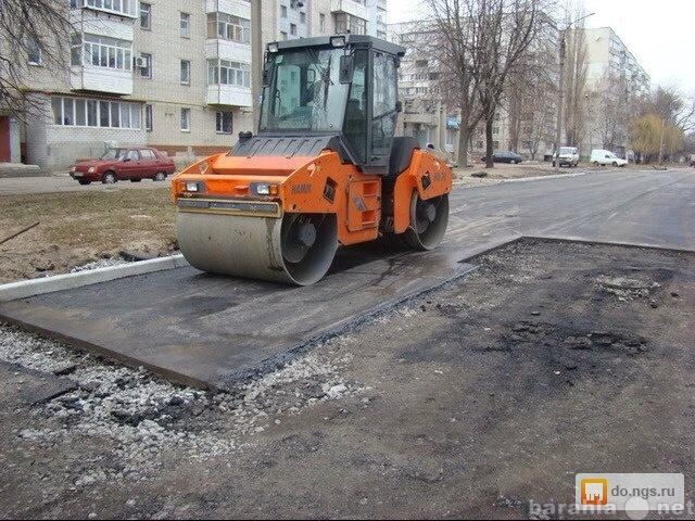 Продам УКЛАДКА АСФАЛЬТА В ОМСКЕ