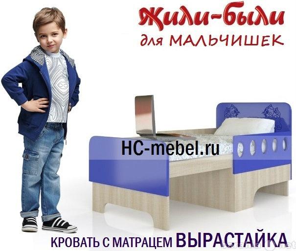 Продам Кровать раздвижная ВЫРАСТАЙКА