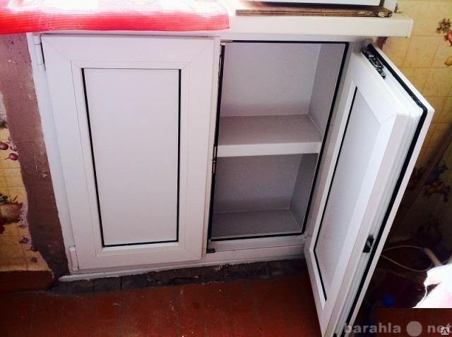 """Продам """"Хрущевский холодильник""""."""