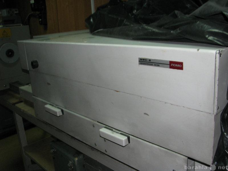 Продам Спектрометр