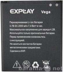 Продам Аккумулятор на телефон Explay