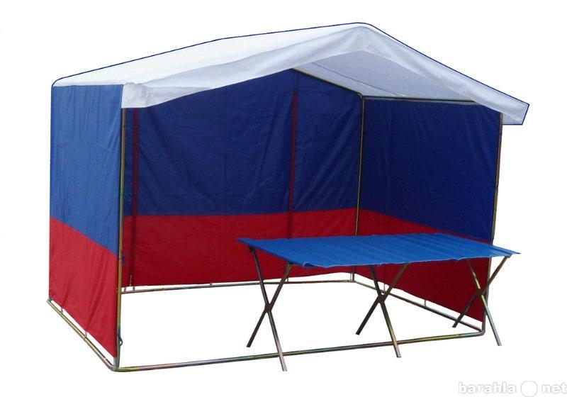 Продам Палатки для торговли (уличные палатки)