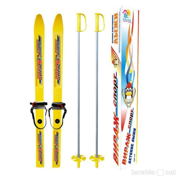 """Предложение: Лыжи пластиковые """"Вираж-Спорт&quo"""