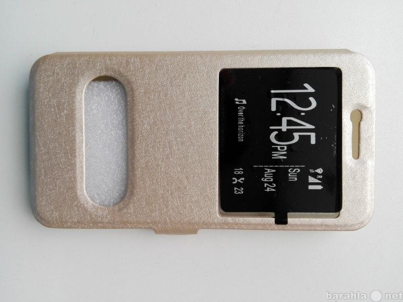 Продам Чехол для телефона huawei Honor 4C Pro н