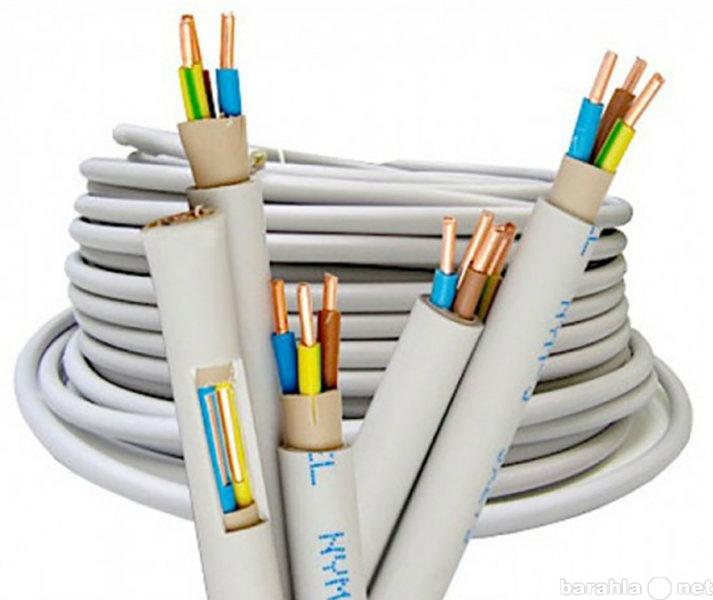Куплю кабель типа ВВГ, NYM, UTP,