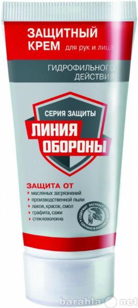Продам Крем для рук и лица гидрофильного дейст