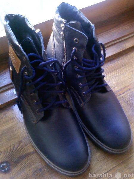 Продам Ботинки новые мужские кожаные на меху