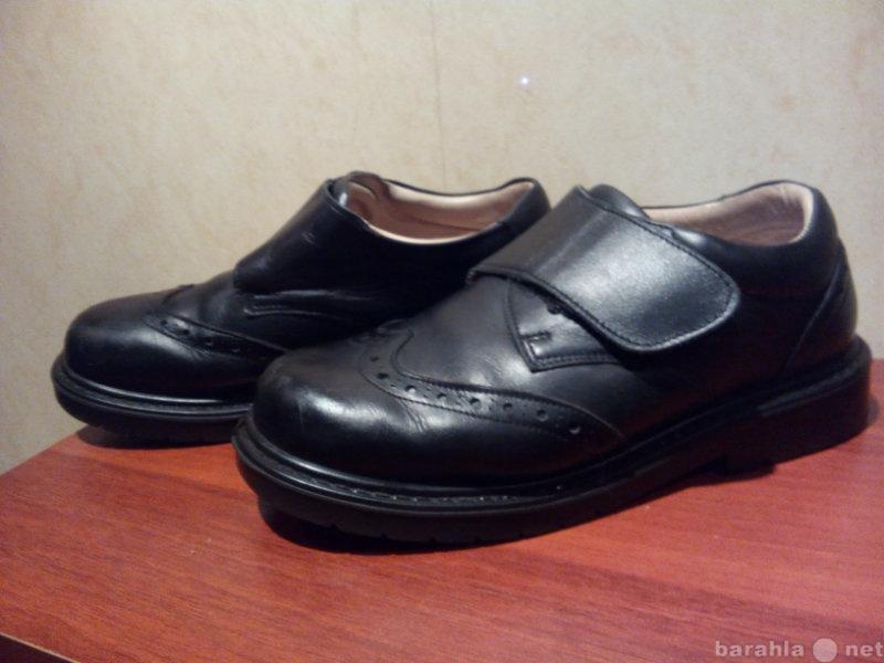 Продам Туфли (кожа)