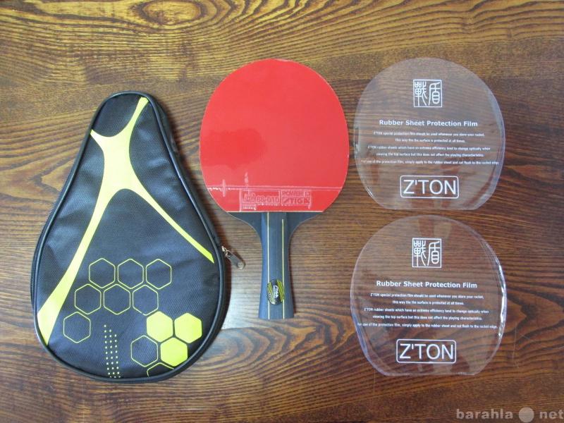Продам Ракетка Stiga на заказ настольный теннис
