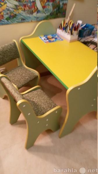 Продам Стол детский + 2 стула