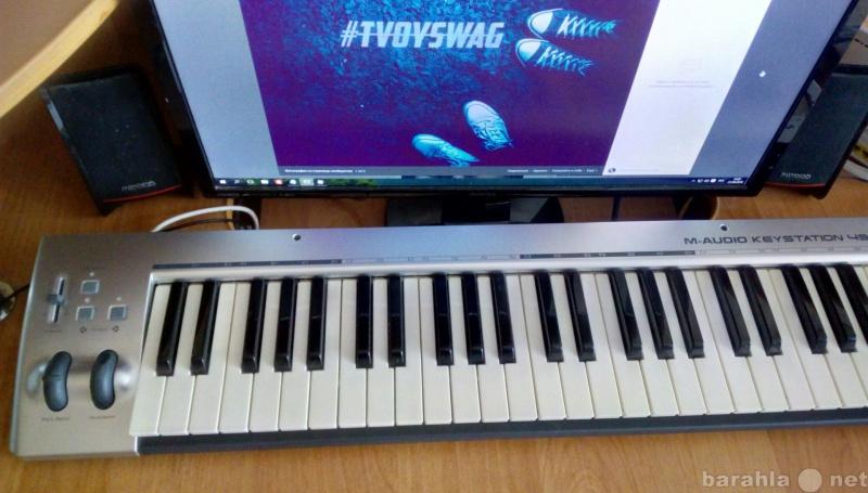 Продам MIDI клавиутара
