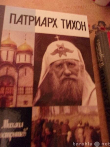 Продам книги из серии