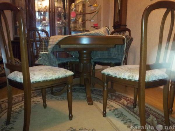 Продам Стол со стульями - классика