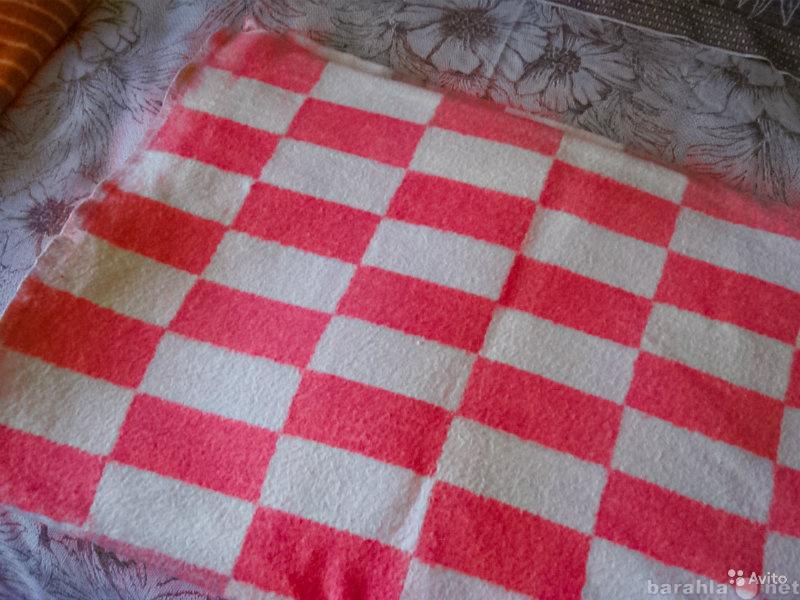 Куплю одеяло байковое