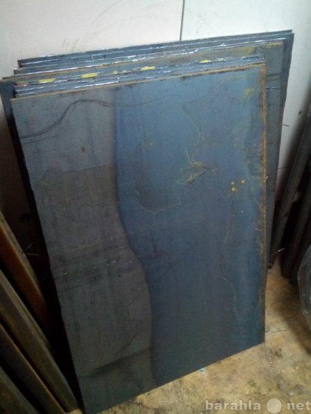 Продам Лист металла новый 6мм