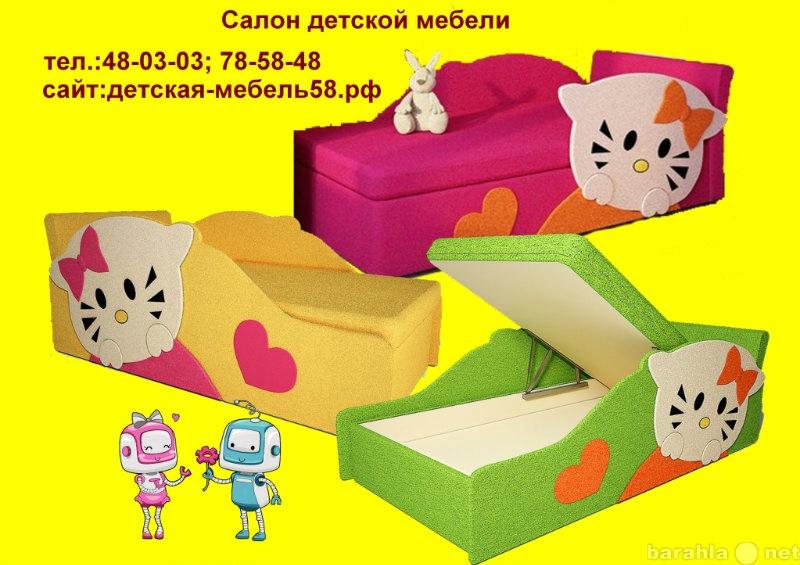 Продам Китти диванчик детский