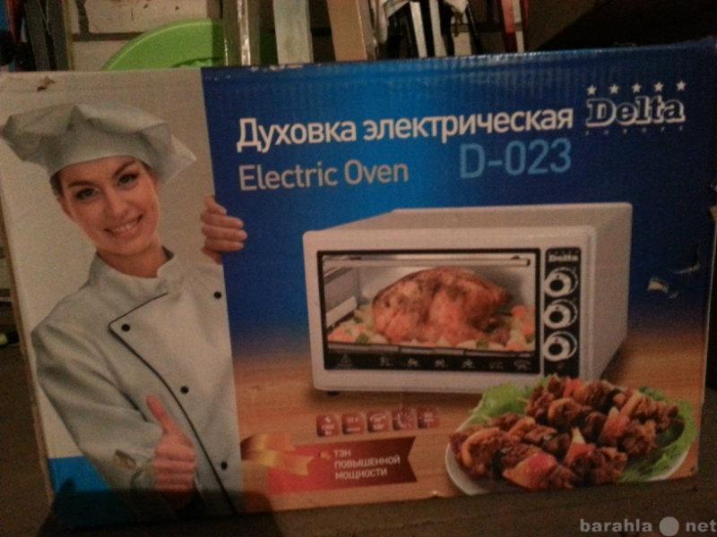 Продам мини-печь