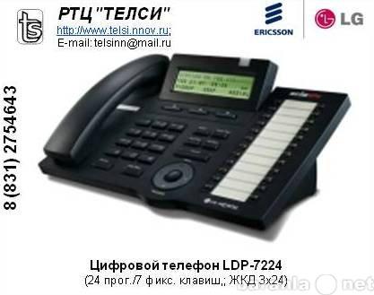 Продам ip-телефон