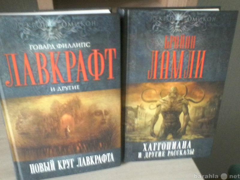 Продам мистическая литература
