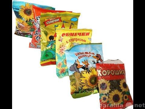 Продам Цех по производству жаренных семечек