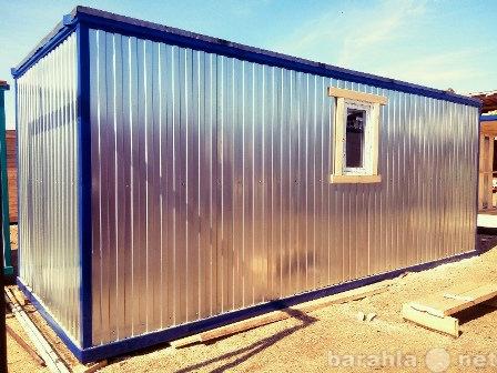 Продам Металлический блок – контейнер