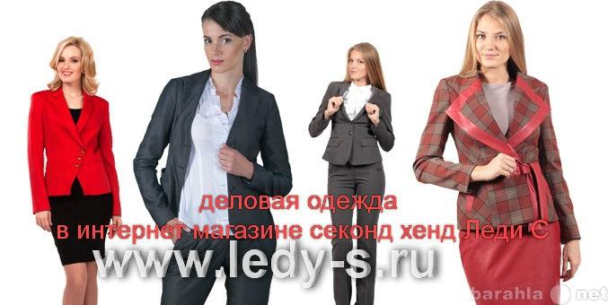 Продам Женские пиджаки секонд хенд и сток
