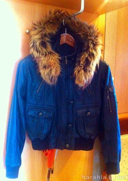 Продам Продам куртку кожаную женскую размер S