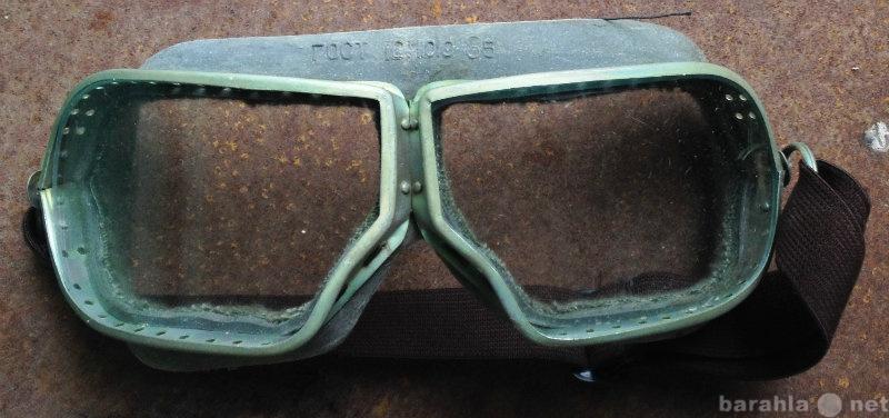 Продам: очки защитные , стекло