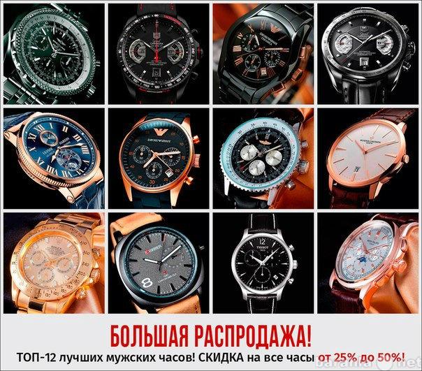 Продам часы мужские Casio G-shock, Rado, Rolex,