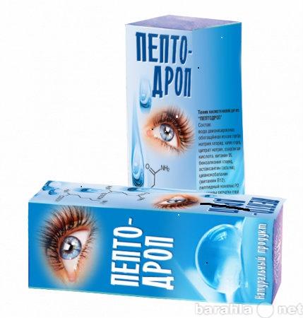 Продам Пептодроп - глазные капли с пептидом