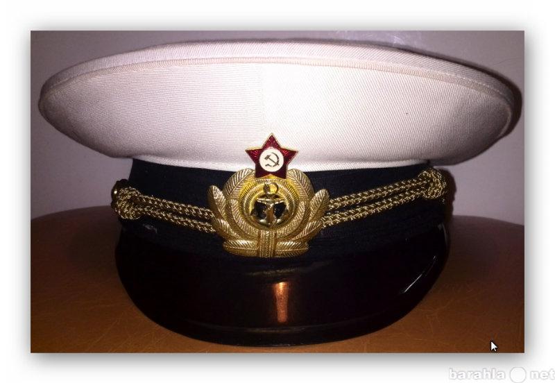 Продам Парадная фуражка ВМФ СССР.