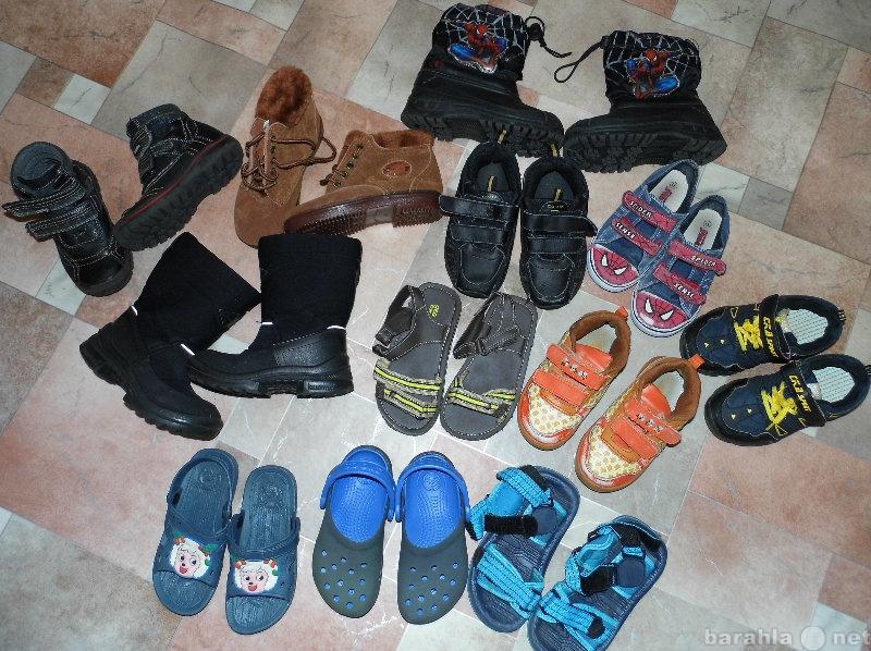 Продам Срочно отдам Детскую обувь более 35 пар