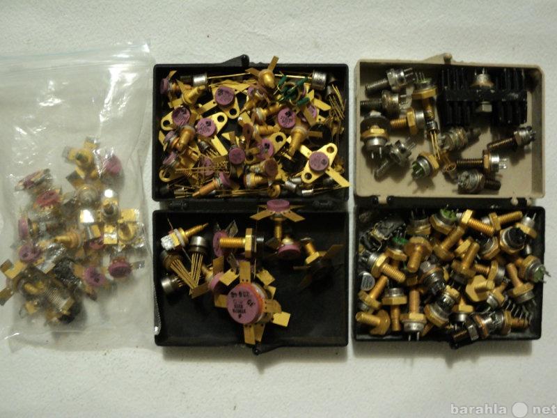 Продам Транзисторы ВЧ и СВЧ СССР