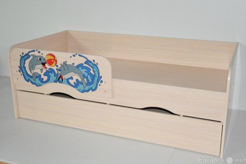 Продам Кровать Дельфинчики