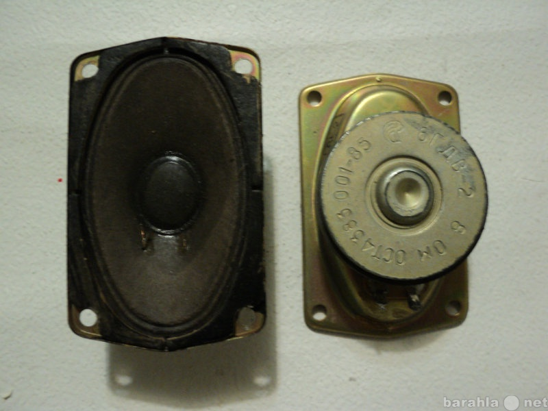 Продам 6ГДВ-2 8ом