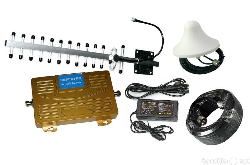 Продам Ретранслятор ATNJ wcdma2100