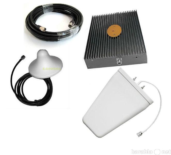 Продам Усилитель сотового сигнала трехдиапазон