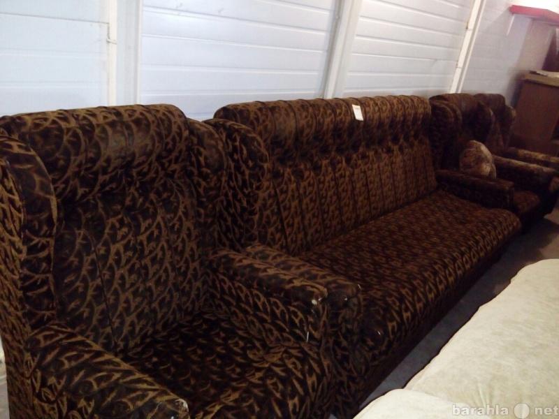 Продам гарнитур диван+2 кресла
