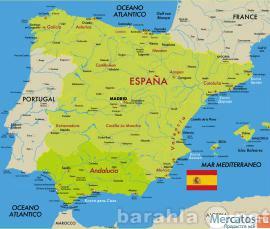 Продам Испанский визуальный словарь.600 страниц