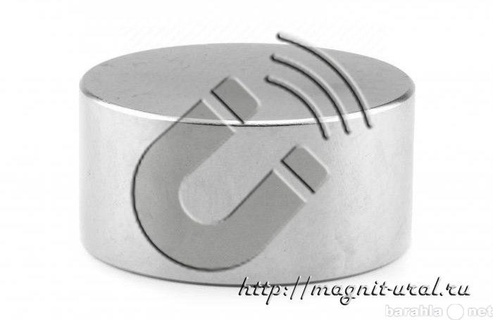 Продам Неодимовый магнит 50х30