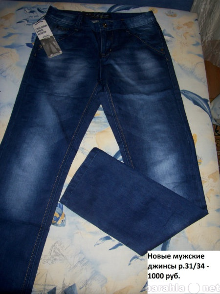 Продам Новые мужские джинсы р.31