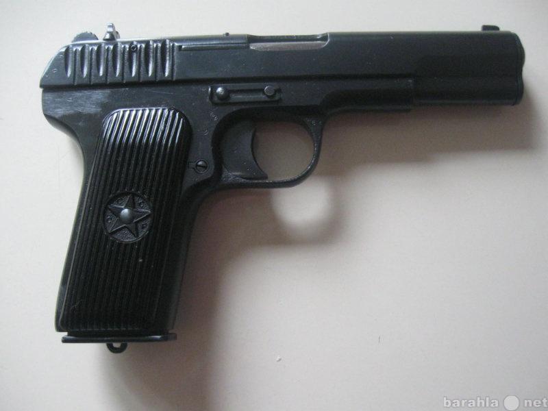 Продам Макет сигнальный пистолет тт- с