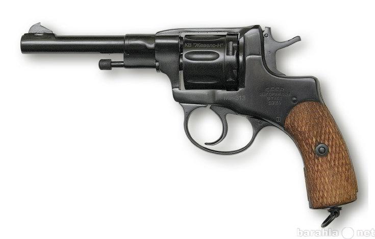 Продам Сигнальный револьвер наган мр-313